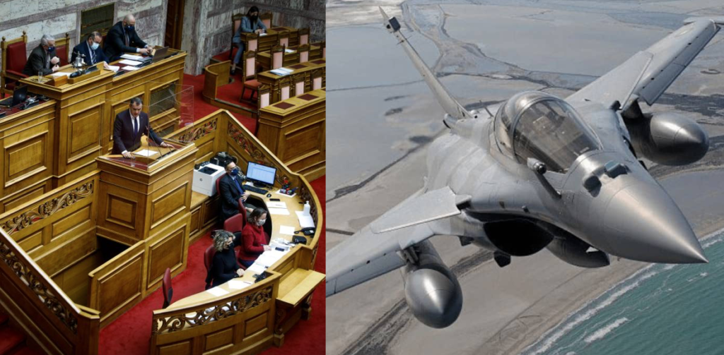 Greek Parliament plenary approves purchase of Rafale fighter jets