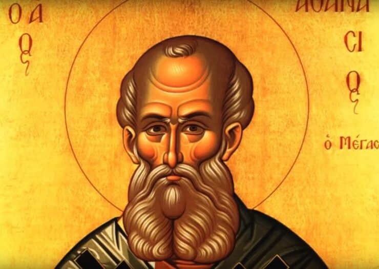 January 18, Feast Day of Agios Athanasios