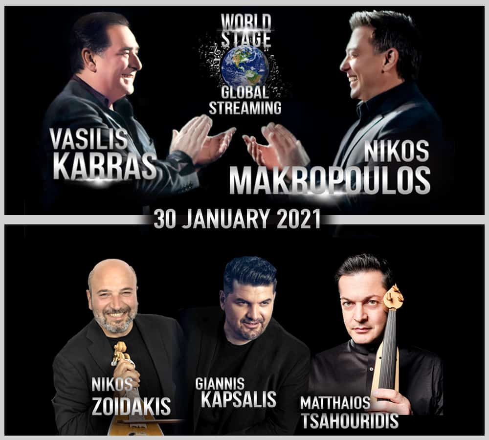 Vasilis Karras, Nikos Makropoulos, and more join the International Concert lineup