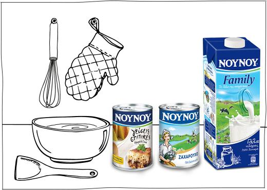 NOYNOY, a household name in Greece