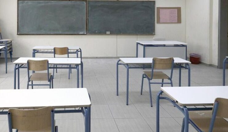 High schools in Greece reopening on February 1