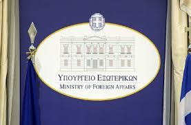 Greek Ministry of Foreign Affairs Greece