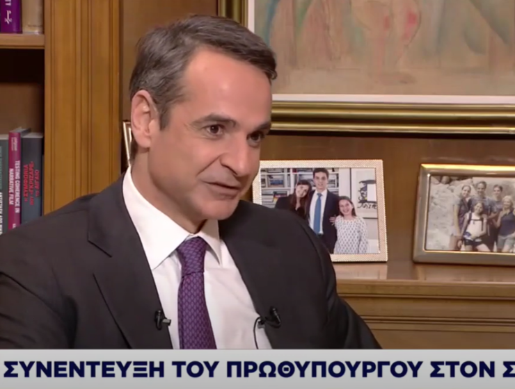 Mitsotakis to Erdoğan: We strengthen our deterrence capability without asking for anyone's permission 4