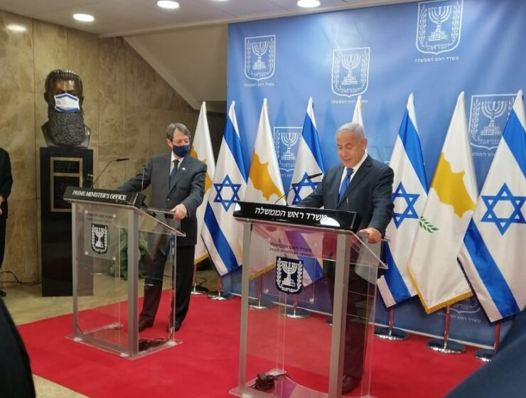 Israel and Cyprus agree on 'green passports'