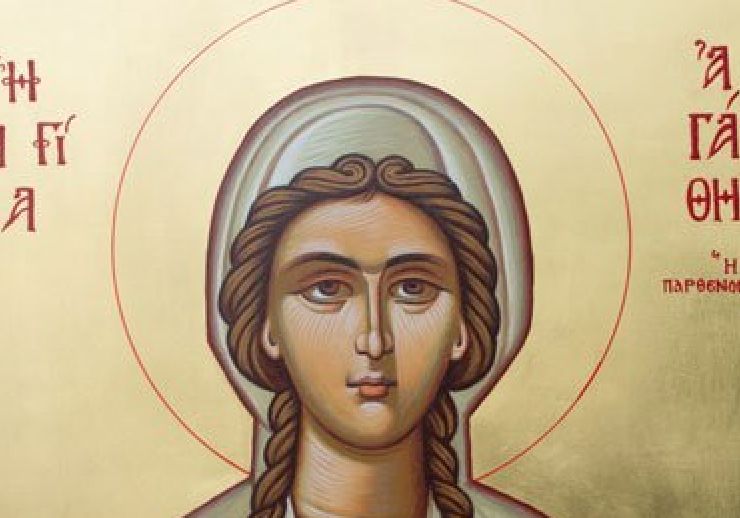 February 5, Feast Day of Agia Agathi