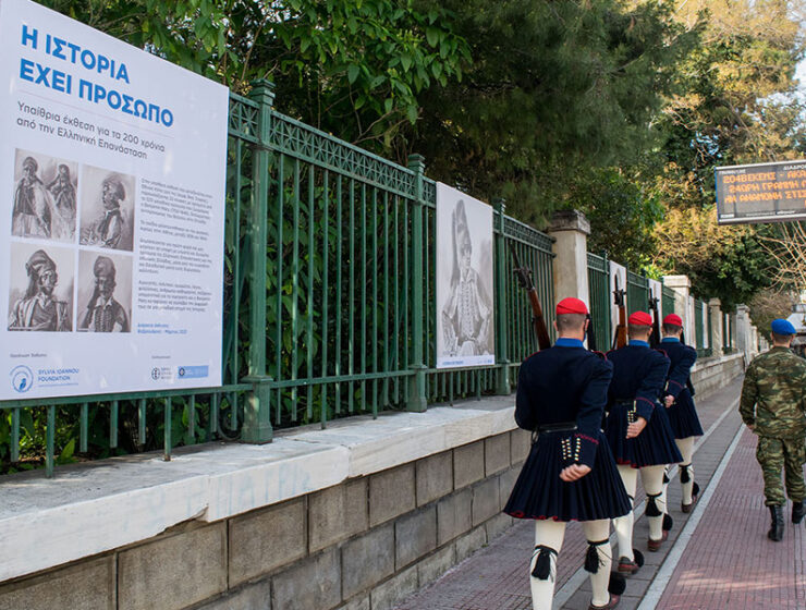 1821 Greek Revolution outdoor photo exhibition