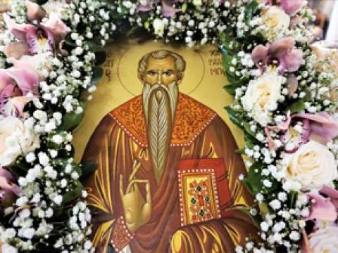 February 10, Feast Day of Agios Haralambos the Miracle Worker
