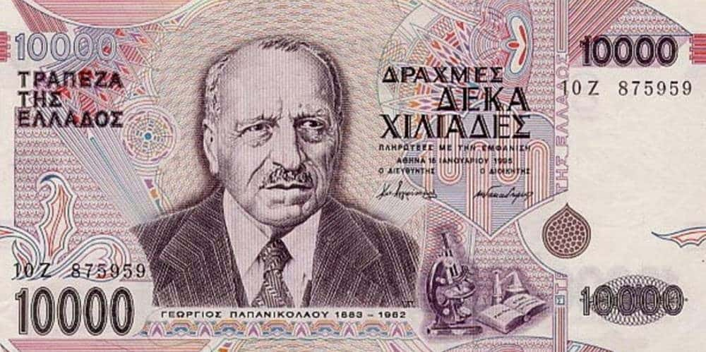 On this day in 1962, Pap Smear inventor Georgios Papanikolaou passes away