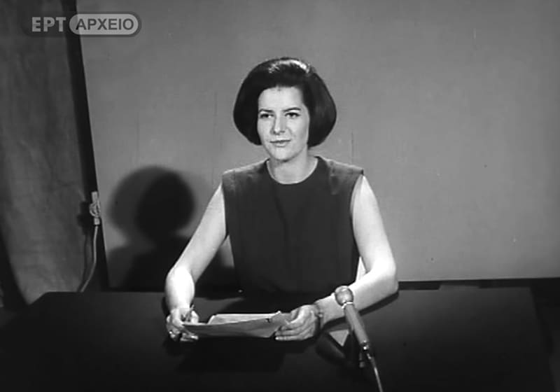 On this day in 1966, ERT broadcasts for the first time