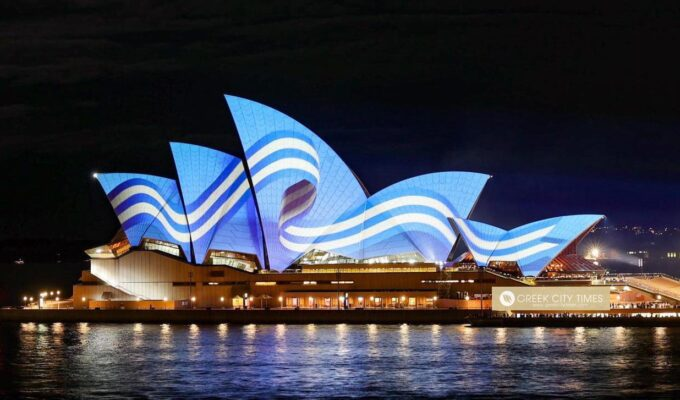 Sydney Greek Opera House Copyright: Greek City Times.