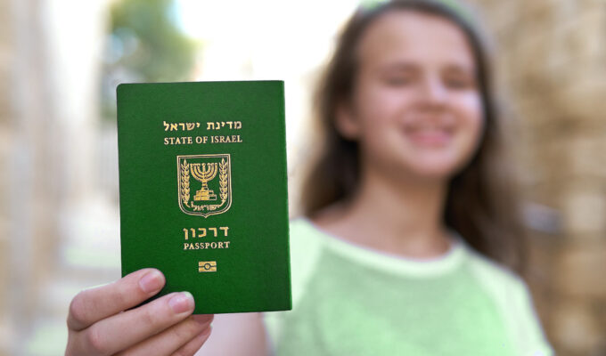 Israeli green passport