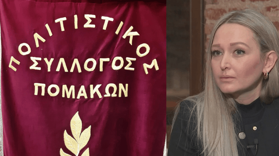 Pomak Association of Xanthi: We are not Turks, we are Greek! 1