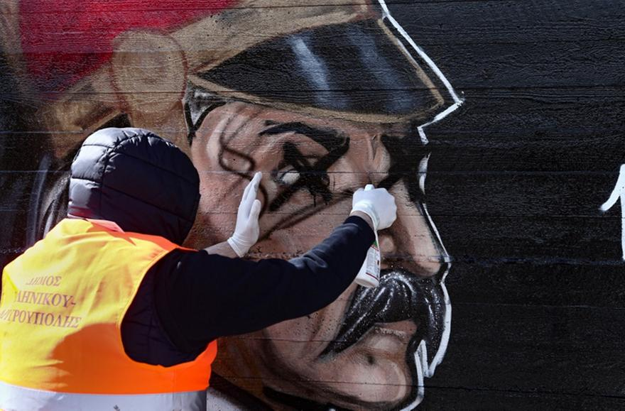 1821 Heroes mural gets cleaned up after vandalism