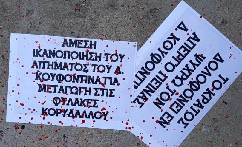 Greek Prime Minister's home in Crete vandalised by terrorist supporters