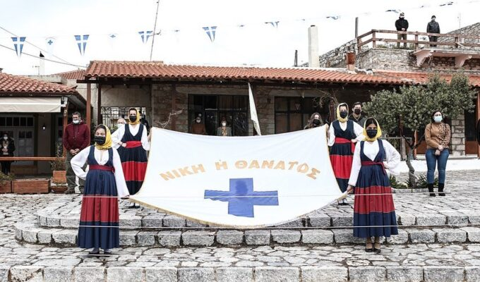Greek President honours the 'Mani Fighters'