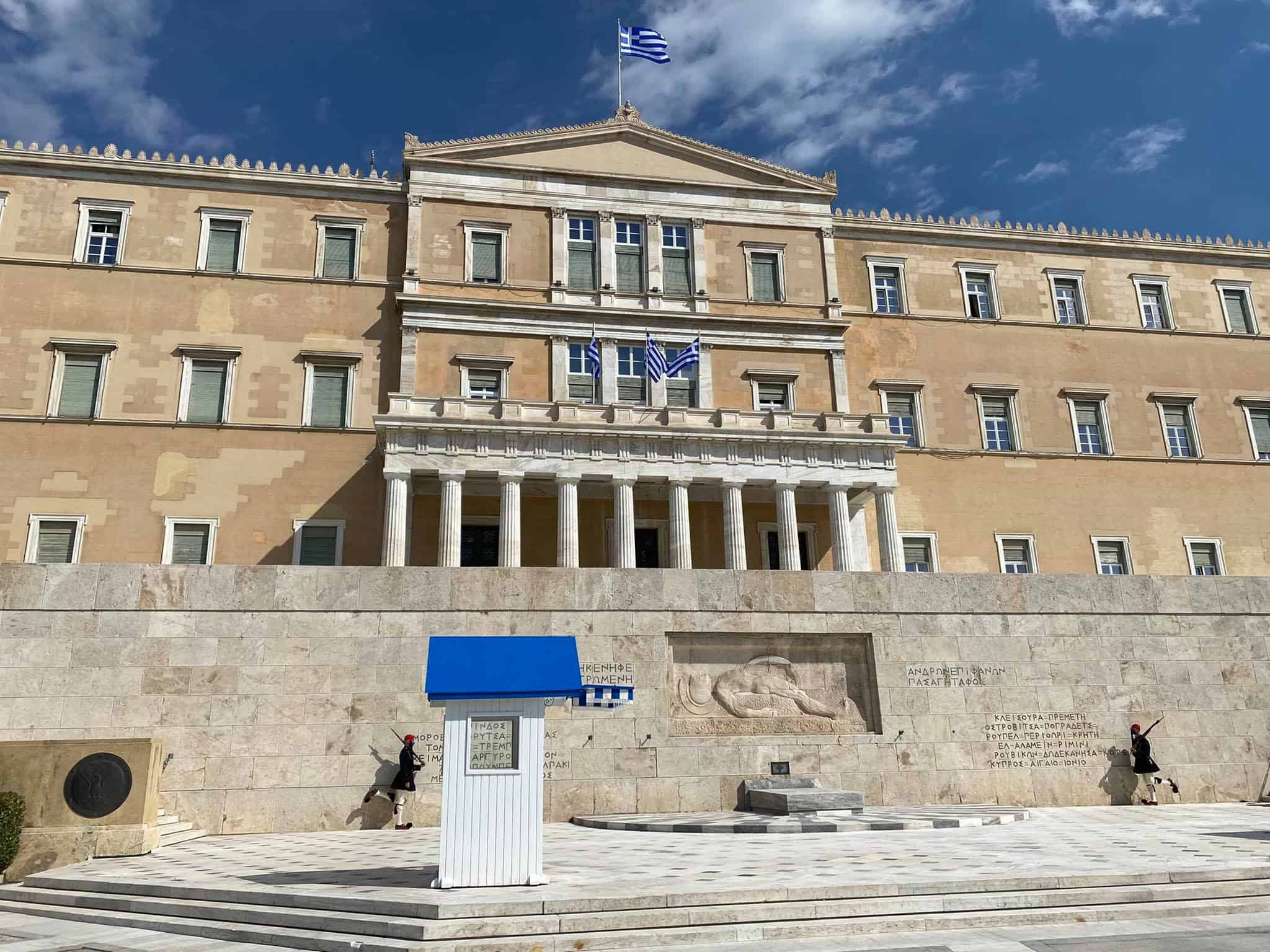 PHOTOS of Athens day before Greek War of Independence bicentennial anniversary 15