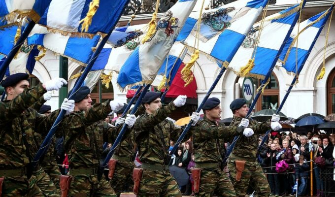 Greek Independence Day military parade.
