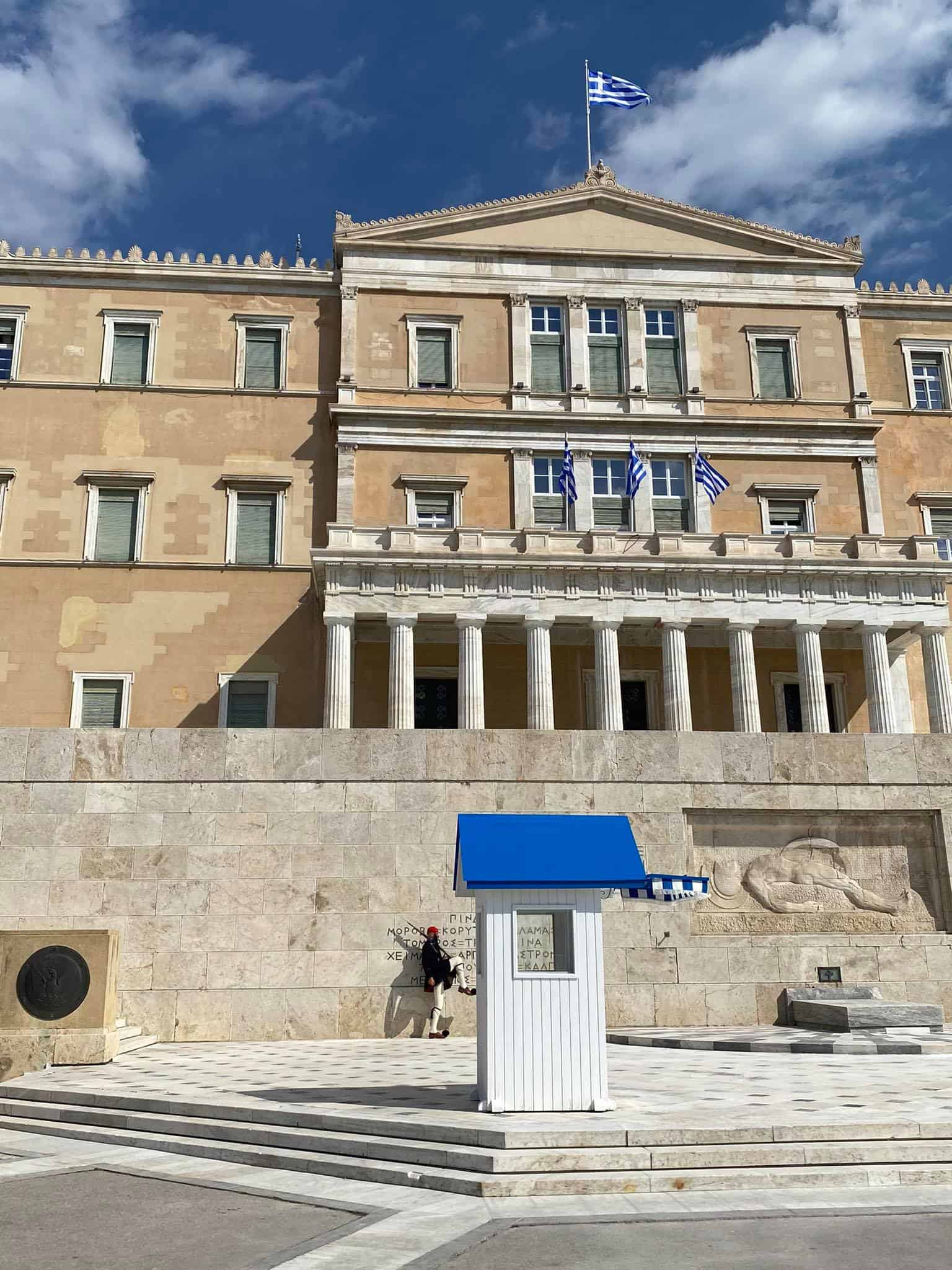 PHOTOS of Athens day before Greek War of Independence bicentennial anniversary 17