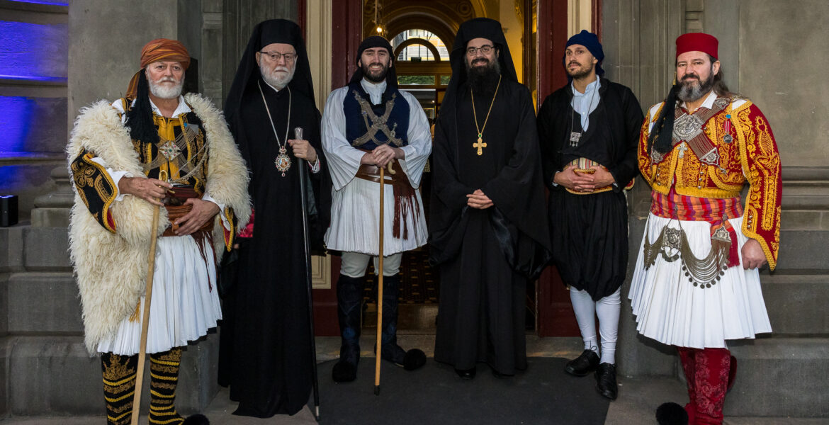 200 years of Greek Independence at the Hellenic Museum, Melbourne
