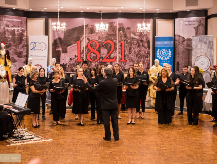 The National Metropolitan Choir of Australia's first public performance at the Hellenic Lyceum Sydney's Costume Exhibition