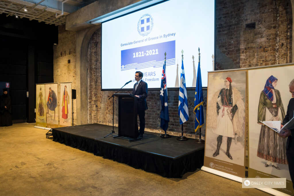 Consulate General of Greece in Sydney commemorates Greek Independence bicentennial