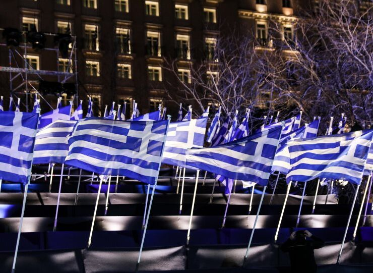 200 flags wave in Syntagma Square, Athens