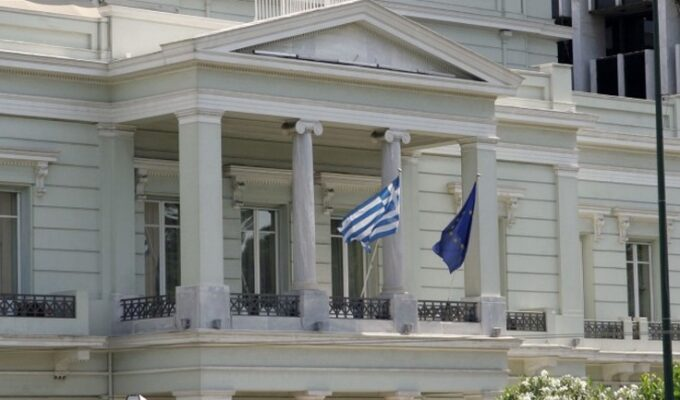 Greek Foreign Ministry Turkey