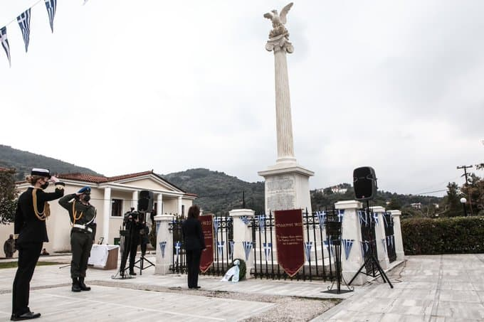Greek President attends the events for the 199th Anniversary of the First National Assembly