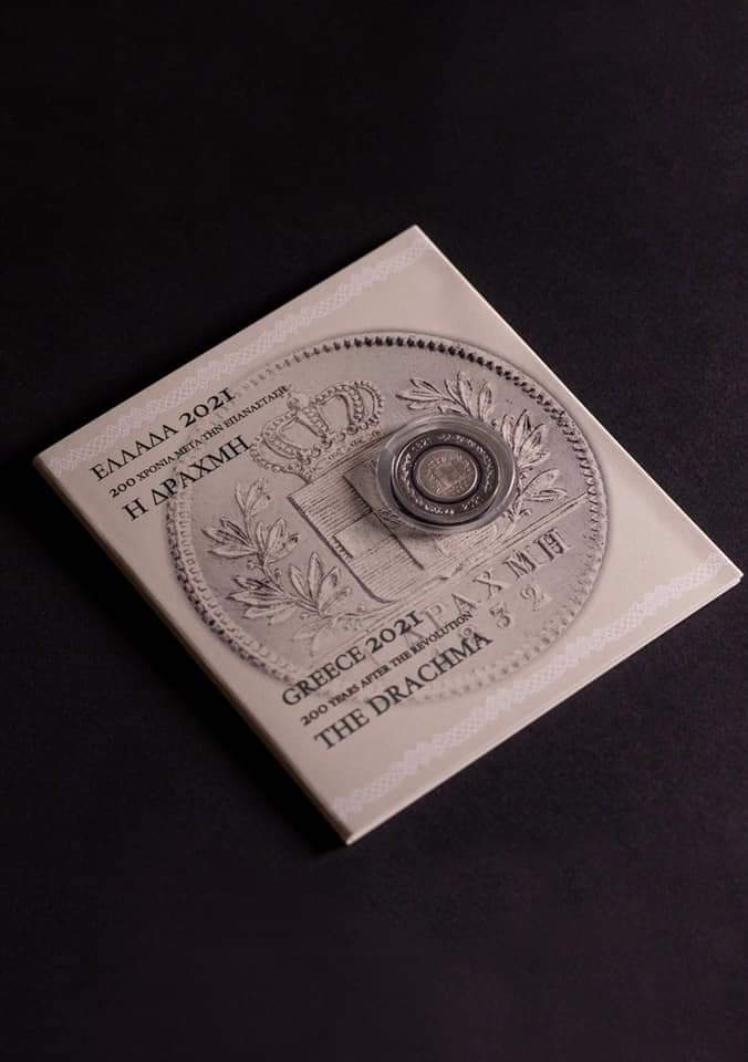 To celebrate the 200 years of independence, Greece has released the drachma of 1832 3