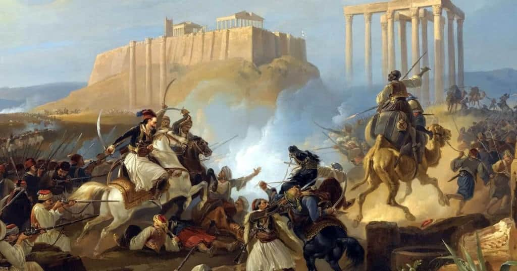 Greek Independence Day, March 25