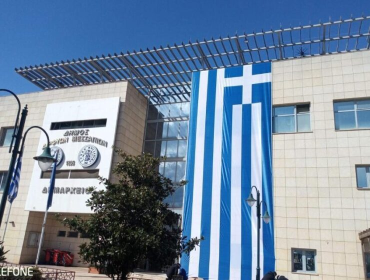 Giant Greek flag in the Municipality of Dirfys-Messapia, Evia