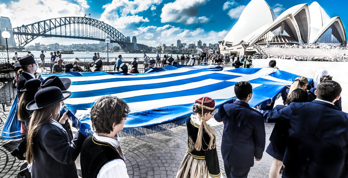 Greek Flag will be projected onto the Opera House on the 25th of March 1