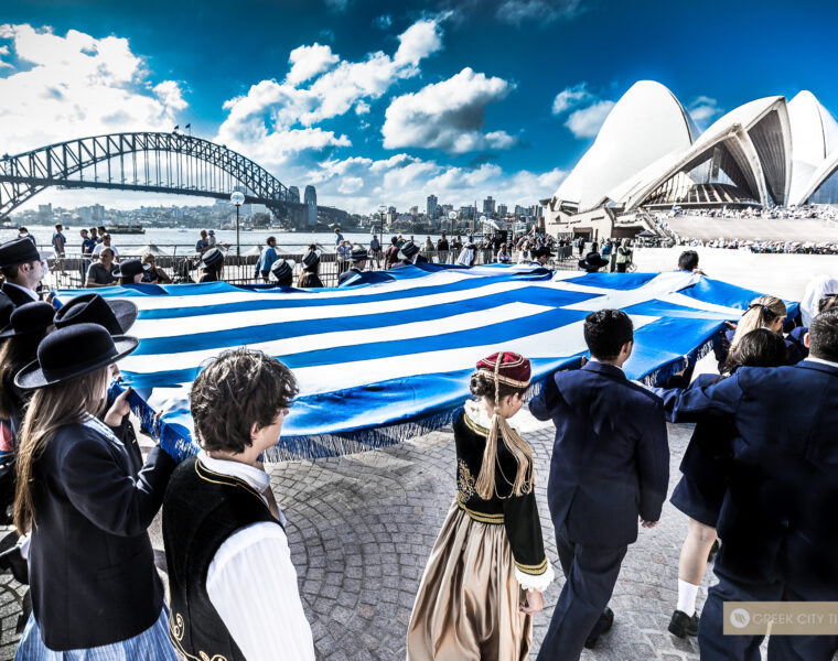 Greek Flag will be projected onto the Opera House on the 25th of March 2