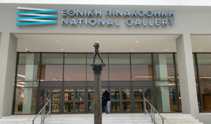 Restored and modernised National Gallery in Athens
