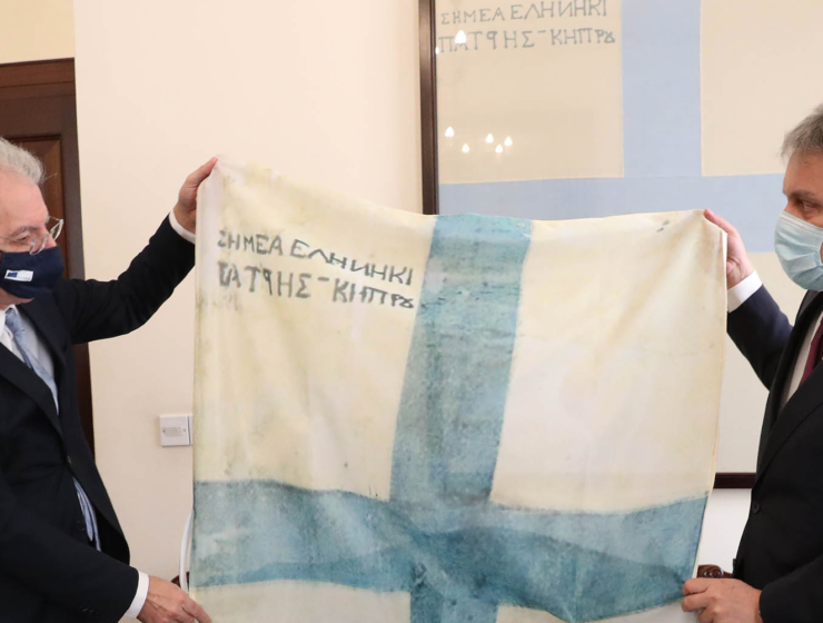 """Copy of Cypriot Greek uprising flag """"will inspire students"""""""