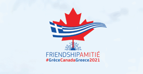 Canadian Embassy in Greece launches #GrèceCanadaGreece2021
