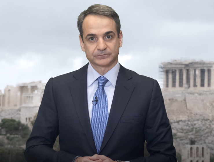 Message from Prime Minister Kyriakos Mitsotakis for Greek Independence Day 2021