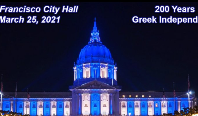 San Francisco City Hall commemorates 200th anniversary of Greek Independence