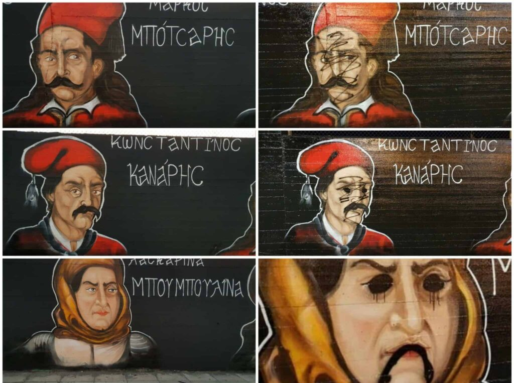 1821, Vandals deface murals of Greek heroes