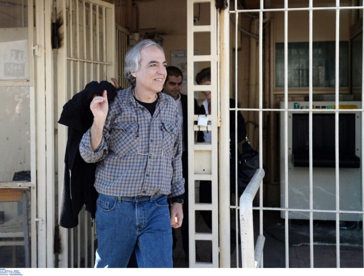 Convicted terrorist Koufodinas denied jail transfer