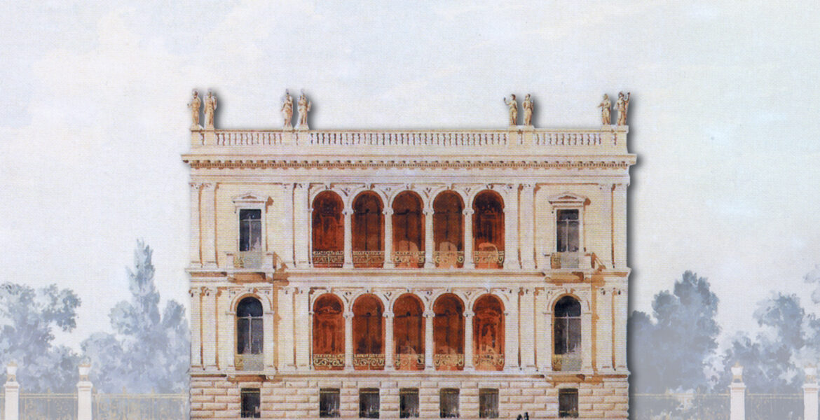 The Numismatic Museum in Athens