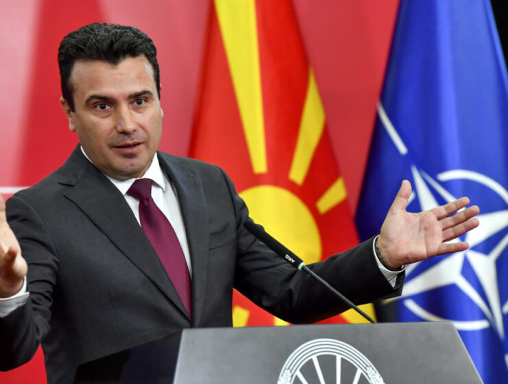 North Macedonian Prime Minister Zoran Zaev addresses a press conference to announce early Parliamentary election, in Skopje, Republic of North Macedonia, 19 October 2018. Zaev called for early parliamentary elections a day after EU leaders delayed the decision for accession talks with North Macedonia and Albania for the third time as they gathered in Brussels for a two-day summit dominated by Brexit talks. EPA-EFE/GEORGI LICOVSKI
