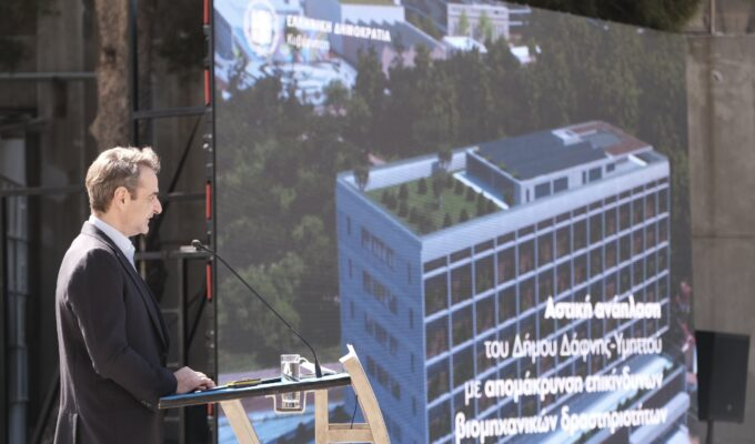 Prime Minister Kyriakos Mitsotakis speaking from PYRKAL on April 3, 2021.