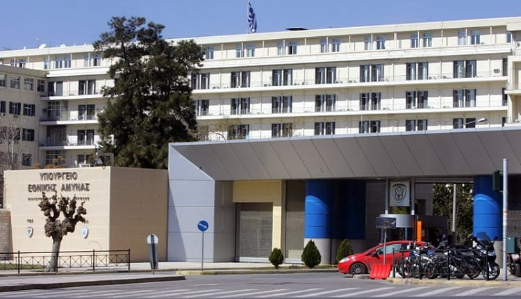 new rounds Greek defence ministry