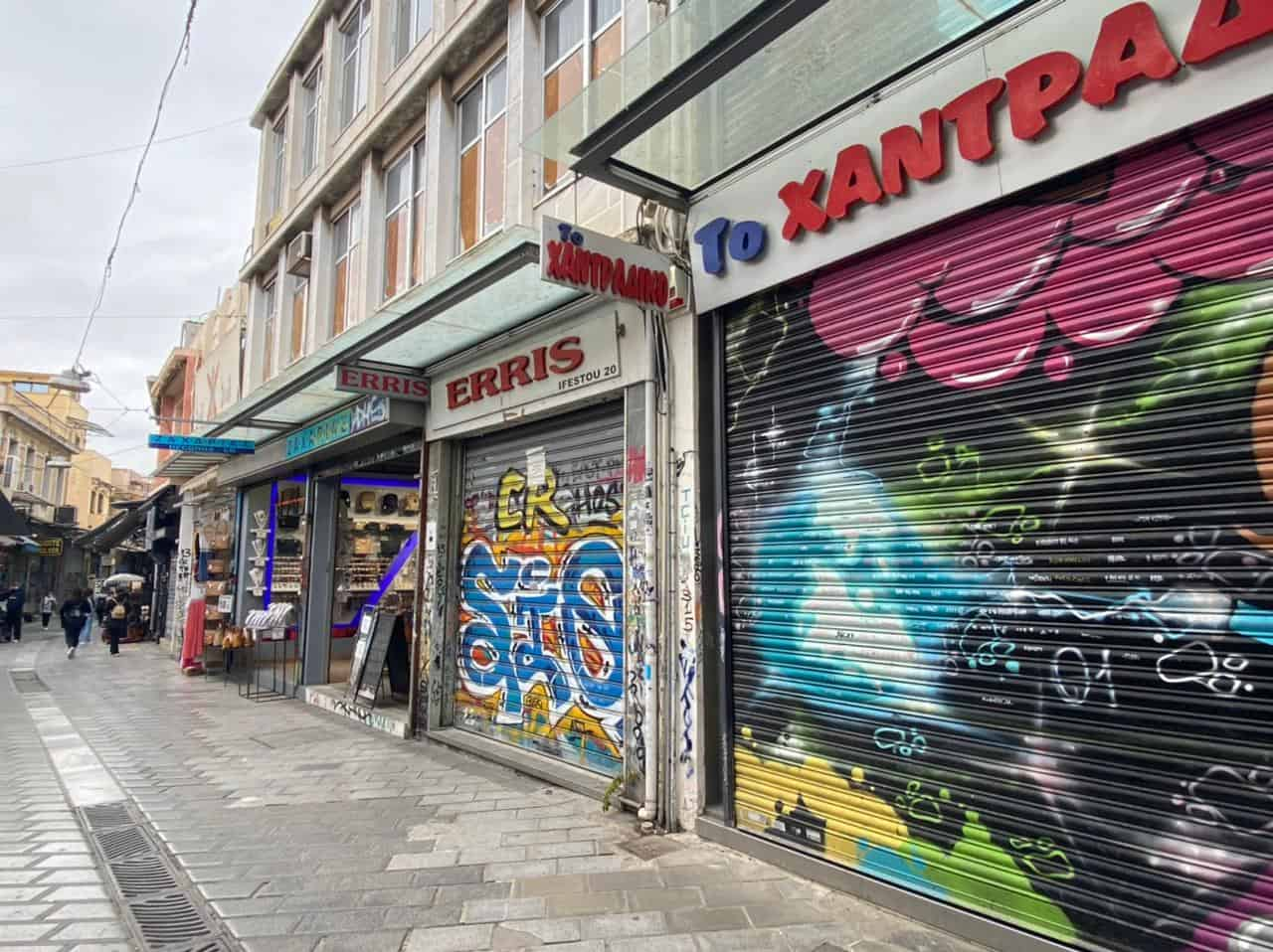 See Monastiraki and Ermou Street on the first day of partial retail reopening 2