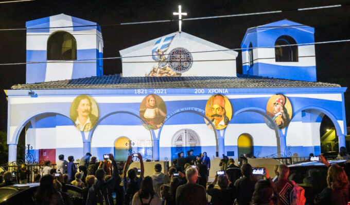 Greek Orthodox Church of Sts Anargiri in Oakleigh illuminated in blue and white