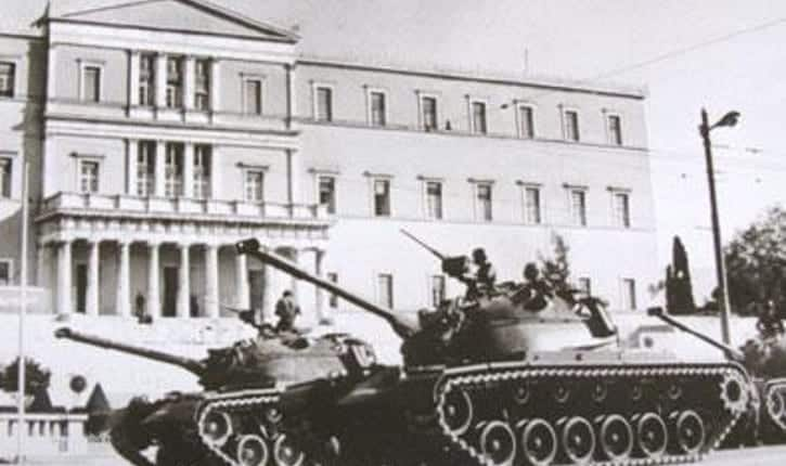Greek President and Prime Minister mark military coup anniversary