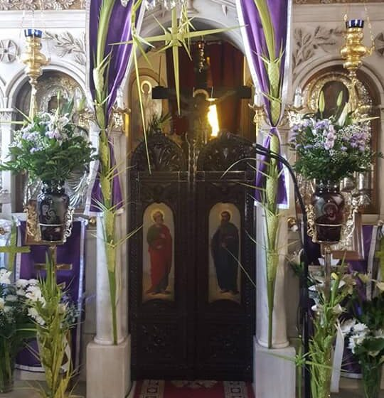 Palm Sunday, The Feast of the Entrance of our Lord Jesus Christ into Jerusalem
