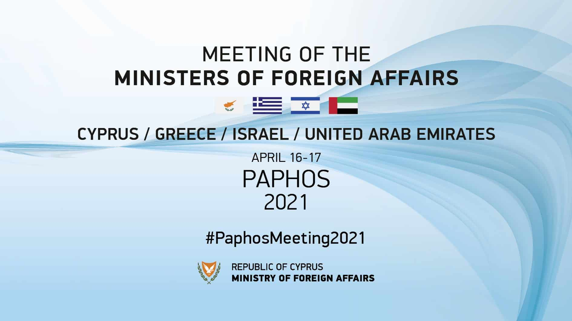 Cyprus, Greece, Israel And UAE To Meet In Paphos On Friday And Saturday - Greek City Times