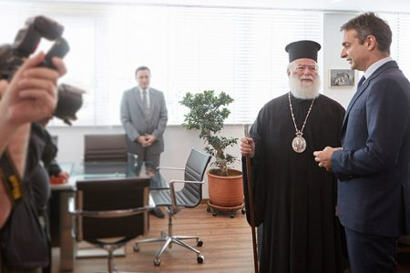 Patriarch of Alexandria and All Africa Theodoros